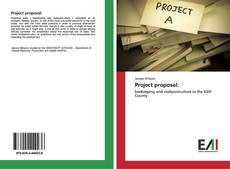 Обложка Project proposal: