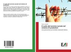 Обложка Il ruolo del servizio sociale nel sistema di probation