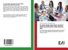 Copertina di Il ruolo degli operatori sanitari della prevenzione nelle diverse ASL