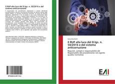 Bookcover of Il RUP alla luce del D.lgs. n. 50/2016 e del sistema anticorruzione
