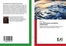 Обложка Uso dell'acqua e progetto ambientale