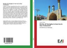 Обложка Diritto di famiglia in Iran tra le due rivoluzioni