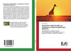 Обложка Gerarchia nelle Giraffe: un semplice e veloce metodo per definirla