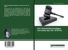 Bookcover of Das Gemeindevermögen im Lichte des Art 18 B-VG