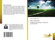 Bookcover of Ode à l'Eternel