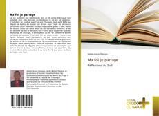 Bookcover of Ma foi je partage