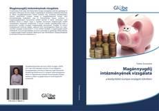 Portada del libro de Magánnyugdíj intézményének vizsgálata
