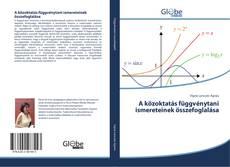 Bookcover of A közoktatás függvénytani ismereteinek összefoglalása