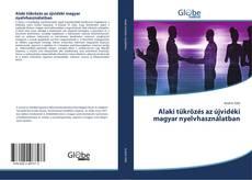 Borítókép a  Alaki tükrözés az újvidéki magyar nyelvhasználatban - hoz