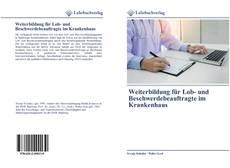 Обложка Weiterbildung für Lob- und Beschwerdebeauftragte im Krankenhaus