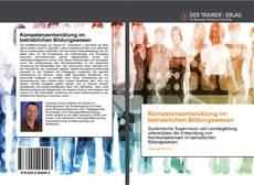 Buchcover von Kompetenzentwicklung im betrieblichen Bildungswesen
