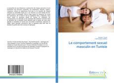 Обложка Le comportement sexuel masculin en Tunisie