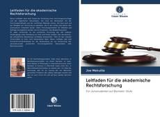 Buchcover von Leitfaden für die akademische Rechtsforschung