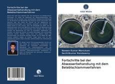Buchcover von Fortschritte bei der Abwasserbehandlung mit dem Belebtschlammverfahren