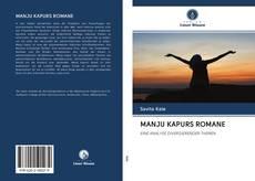 MANJU KAPURS ROMANE kitap kapağı