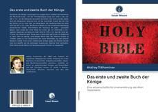 Das erste und zweite Buch der Könige的封面