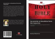 Bookcover of Les premier et deuxième livres des royaumes
