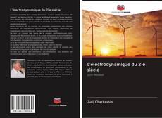 Bookcover of L'électrodynamique du 21e siècle