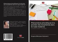 Copertina di Phénomènes phonétiques à la jonction des morphèmes dans le russe moderne