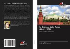 Capa do livro de La Cronaca della Russia (2002-2007)