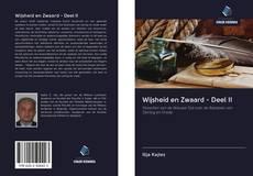 Bookcover of Wijsheid en Zwaard - Deel II