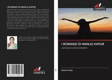 I ROMANZI DI MANJU KAPUR kitap kapağı
