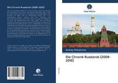 Copertina di Die Chronik Russlands (2008-2010)
