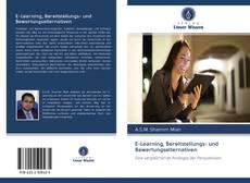 Buchcover von E-Learning, Bereitstellungs- und Bewertungsalternativen
