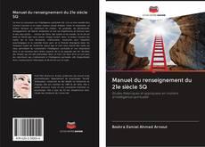 Bookcover of Manuel du renseignement du 21e siècle SQ
