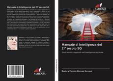 Manuale di Intelligenza del 21° secolo SQ kitap kapağı