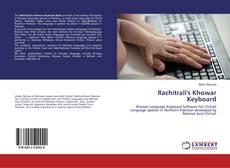 Rachitrali's Khowar Keyboard的封面