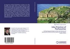 Inka Province of Pachacamac的封面