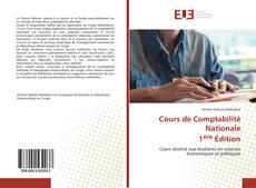 Cours de Comptabilité Nationale 1ère Édition的封面