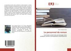 Обложка Le personnel de roman