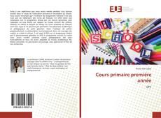Cours primaire première année的封面