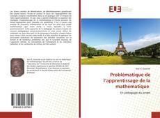 Обложка Problématique de l'apprentissage de la mathématique