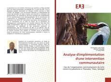 Analyse d'implémentation d'une intervention communautaire的封面