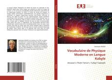 Bookcover of Vocabulaire de Physique Moderne en Langue Kabyle