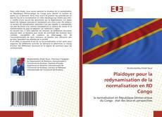 Обложка Plaidoyer pour la redynamisation de la normalisation en RD Congo