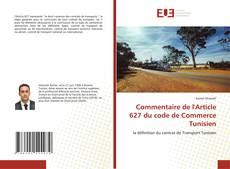 Обложка Commentaire de l'Article 627 du code de Commerce Tunisien