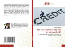 Les créanciers des sociétés en nom collectif: kitap kapağı