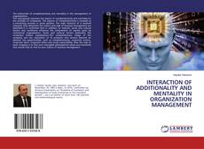 Bookcover of INTERACTION OF ADDITIONALITY AND MENTALITY IN ORGANIZATION MANAGEMENT