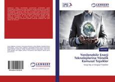 Bookcover of Yenilenebilir Enerji Teknolojilerine Yönelik Kamusal Teşvikler