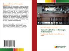 Economia Criativa no Município de Barbacena的封面