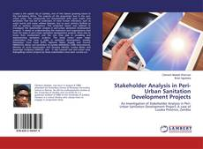 Обложка Stakeholder Analysis in Peri-Urban Sanitation Development Projects