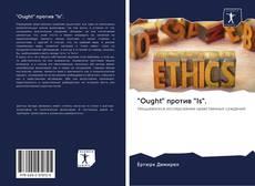 "Portada del libro de ""Ought"" против ""Is""."