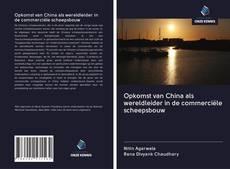 Bookcover of Opkomst van China als wereldleider in de commerciële scheepsbouw