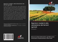 Обложка Approcci moderni alla valutazione dei terreni agricoli