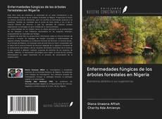 Enfermedades fúngicas de los árboles forestales en Nigeria的封面