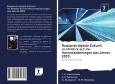 Copertina di Russlands digitale Zukunft im Hinblick auf die Herausforderungen des Jahres 2020